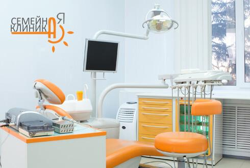 Семейная Клиника - Стоматология в Клину